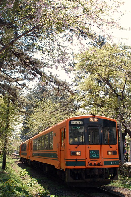 Photo:芦野公園 By *nog