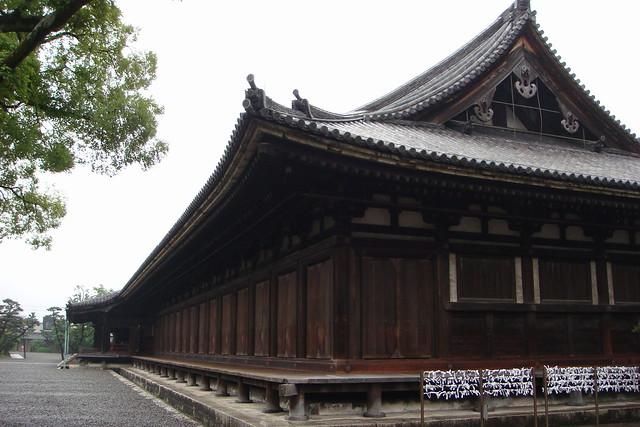 Sanjūsangen-dō Temple  Flickr - Photo Sharing!