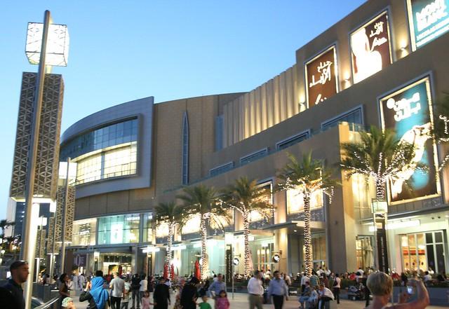 Dubai Maill