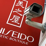 Shiseido Is Watching