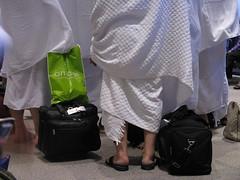 Umrah The Pilgrimage