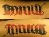 ambigram, family-forever