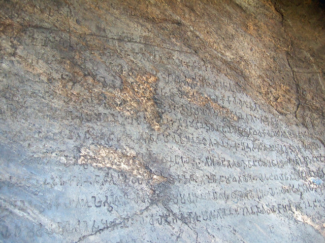 edicts of ashoka The edicts of ashoka set in stone are found throughout the subcontinent ranging  from as far as in afghanistan and in south as andhra, the edicts state his.