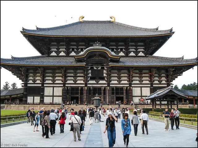 Todaiji Temple Daibutsuden
