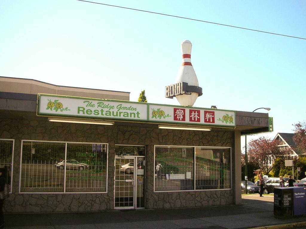 Ridge Garden Restaurant Menu