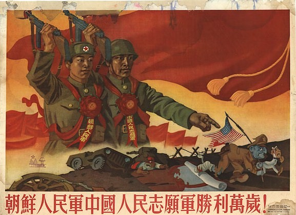 Long live the victory of the Korean People