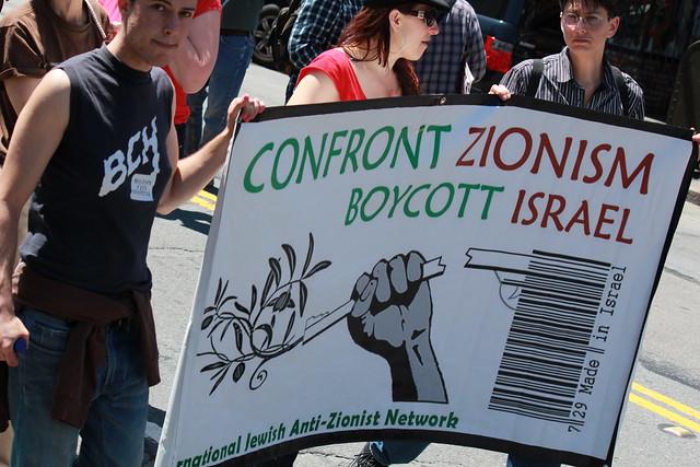 Confront Zionism, Boycott Israel