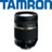the Tamron Lens Users (USA) group icon