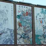Metro Gold Line Art Tour 047