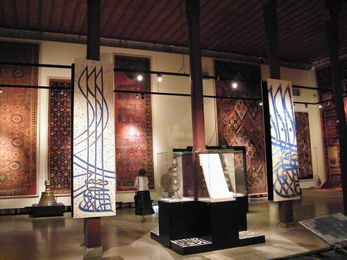 Museum of Turkish & Islamic Arts in Istanbul