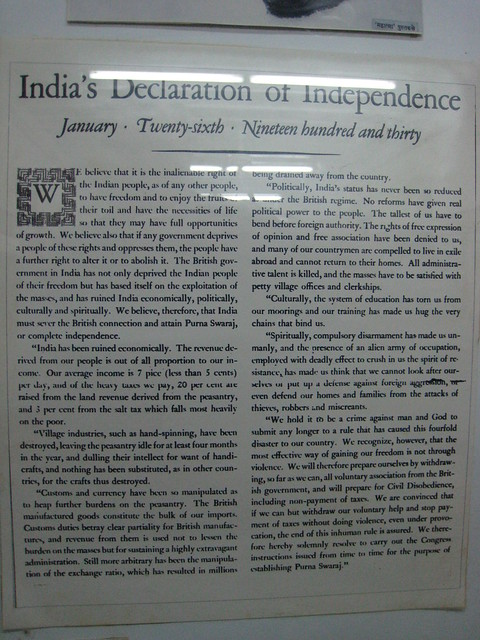 india's declaration of independence Peace is not only an absolute necessity for us in india in order to progress and   nehru wrote this resolution of purna swaraj (complete independence),  on the  eve of declaration of independence, on 14 august 1947, at the midnight hour.