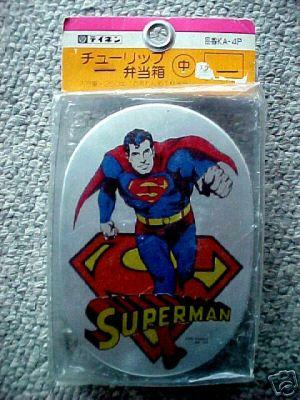 superman_japantin