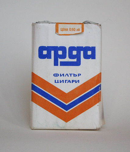 Apga vintage cigarettes by Natasha Nat