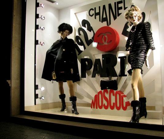 Chanel צילום: אנדי שמידט