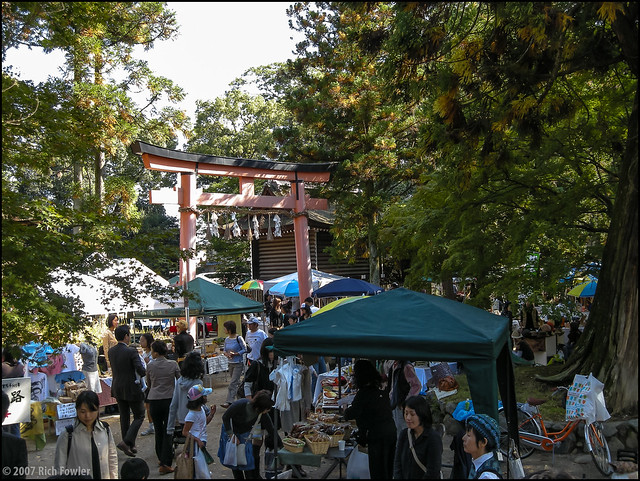 Kamigamo Shrine Craft Fair