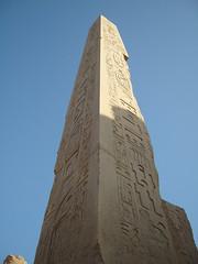 Egypt- (47)