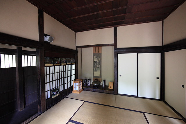 Japanese Style Office