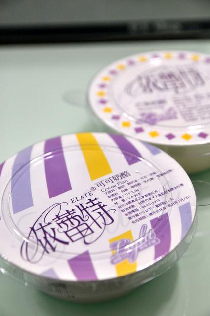 台南安平依蕾特布丁奶酪