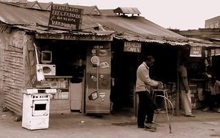 Hardware shop, Pipeline Village, Nairobi
