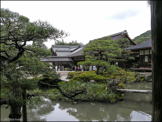 Ginkakuji Grounds