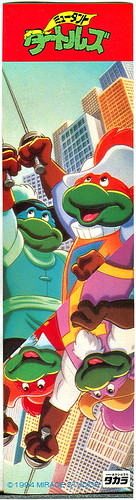 TMNT ニンジャタートルズ THE FOUR MUSKETURTLES - ' Bookmark ' sticker (( 1994 ))