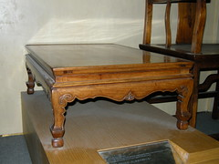 furniture, wood, coffee table, table, hardwood, antique,
