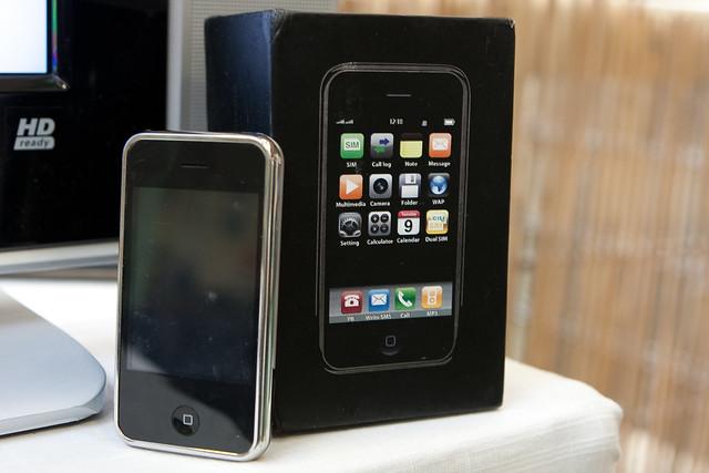 Priceminister Iphone  Neuf
