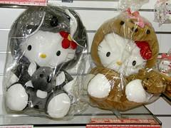 #9787 Hello Kitty, koala and kangaroo versions