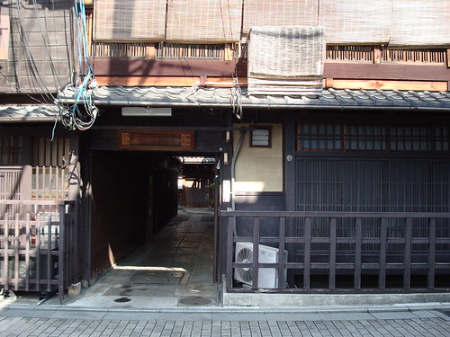 Okiya Entrance in Gion