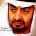*ذا محمد والفخر طبعه ~ by Ëℓуßäaýeŗ ®