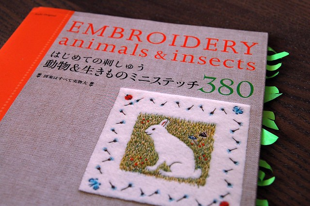 Embroidery animals insects flickr photo sharing