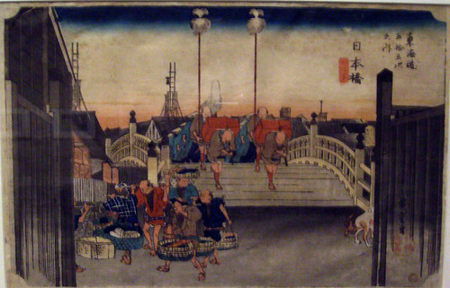 The Fifty-three Stations of the Tōkaidō;  Beginning Point: Nihonbashi, Morning View by Utagawa Hiroshige