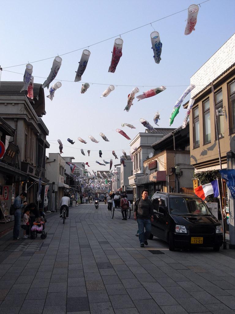 Taisho Roman Street