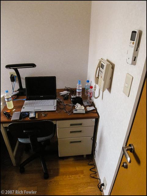 My dorm room at Yamasa in Okazaki 2