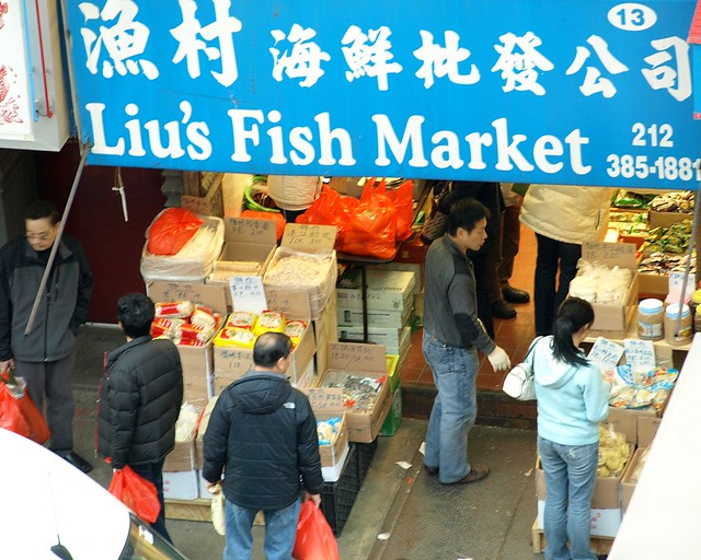 Liu 39 s fish market chinatown new york city flickr for Chinatown fish market