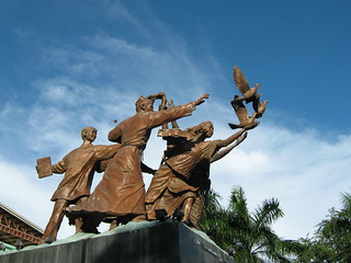 LANDMARK IN DAVAO CITY, PHILIPPINES