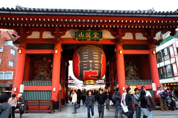 for Puerta kaminarimon