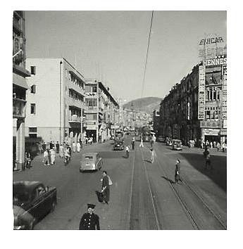 1950s Wanchai near Gooseneck