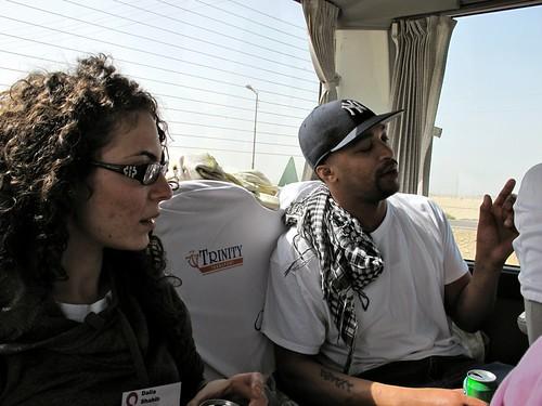 Dalia and Aswad