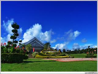 Universiti Utara Malaysia - UUM Dewan Muadzam Shah