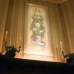 Disneyland June 2009 0045