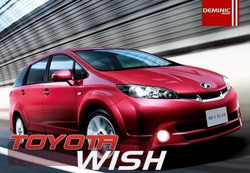 2018 toyota wish. Interesting Wish TOYOTA WISH FOR SALE IN SINGAPORE Inside 2018 Toyota Wish