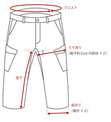 3015 Stretch cycle short pants SS  004