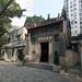 魯班先師廟全景圖 by minghong