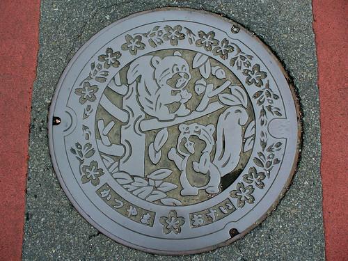 Katsuyama village, Yamanashi pref manhole cover(山梨県勝山村のマンホール)