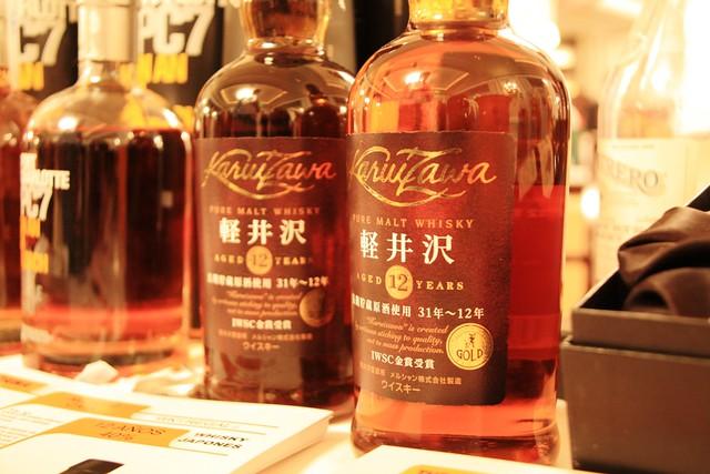 Detalle de Whisky Japonés