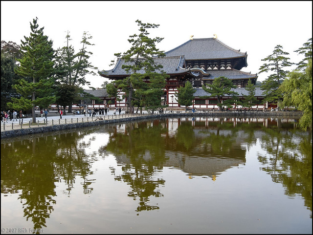 Todaiji Temple Grounds