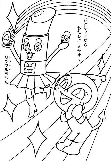 Apanman Free Colouring Pages Anpanman Coloring Pages