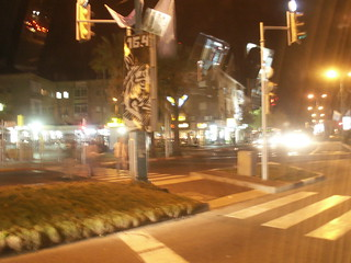 Busy streets, Haifa