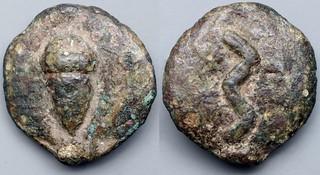 14/7 Aes Grave Semuncia, Dioscuri-Mercury series. Acorn Sigma, AM#0873-15, 25mm, 14g60